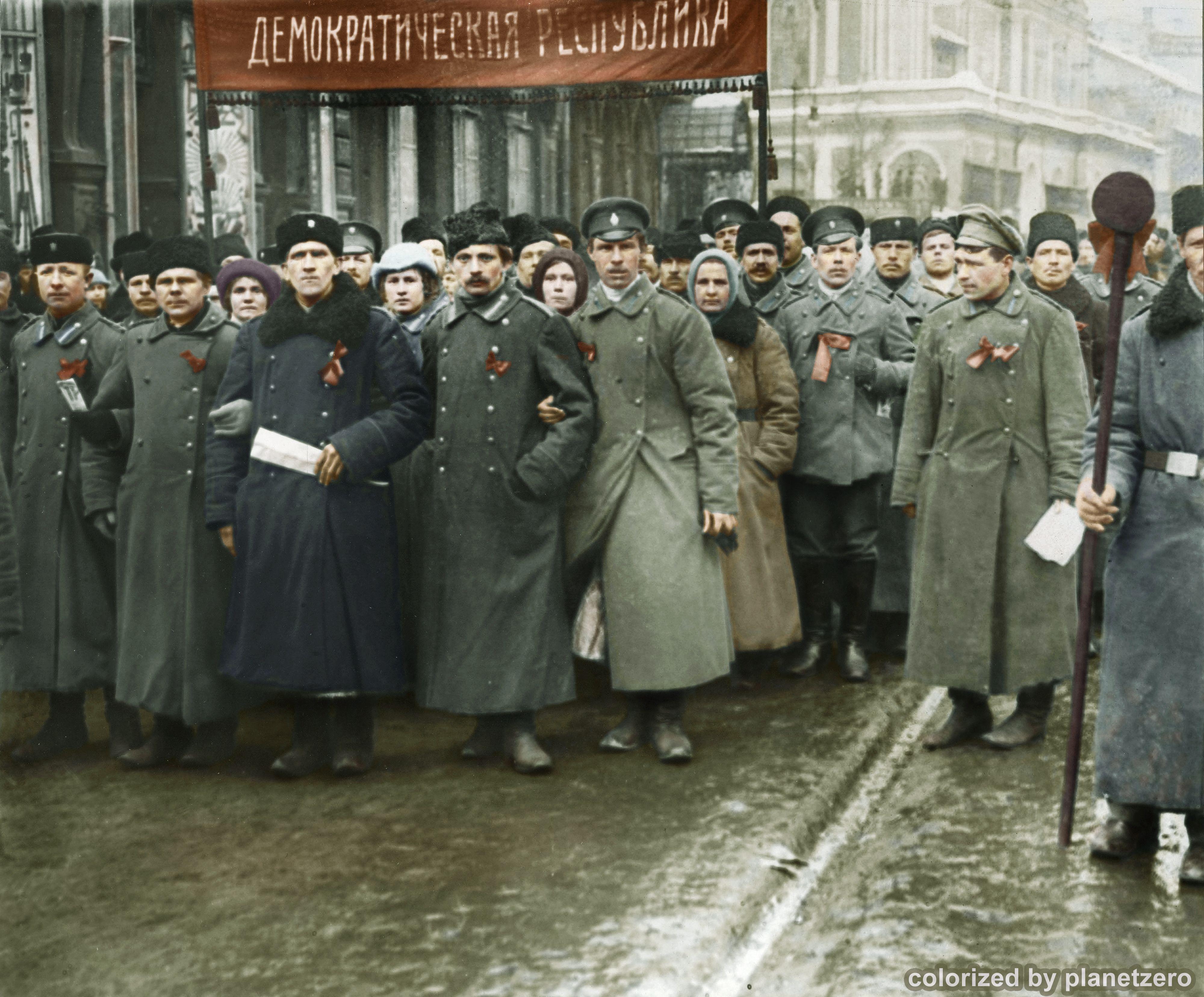 Картинки февральской революции 1917, прикольные картинки смешные