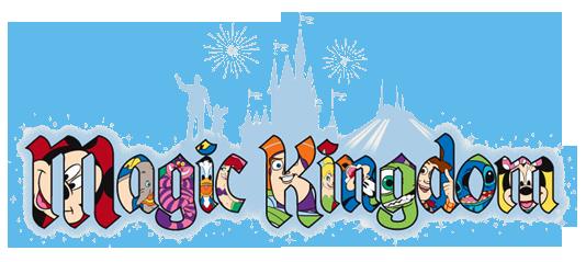 Magic Kingdom Shadow Logo Disney Clipart Disney Logo Disney World Magic Kingdom