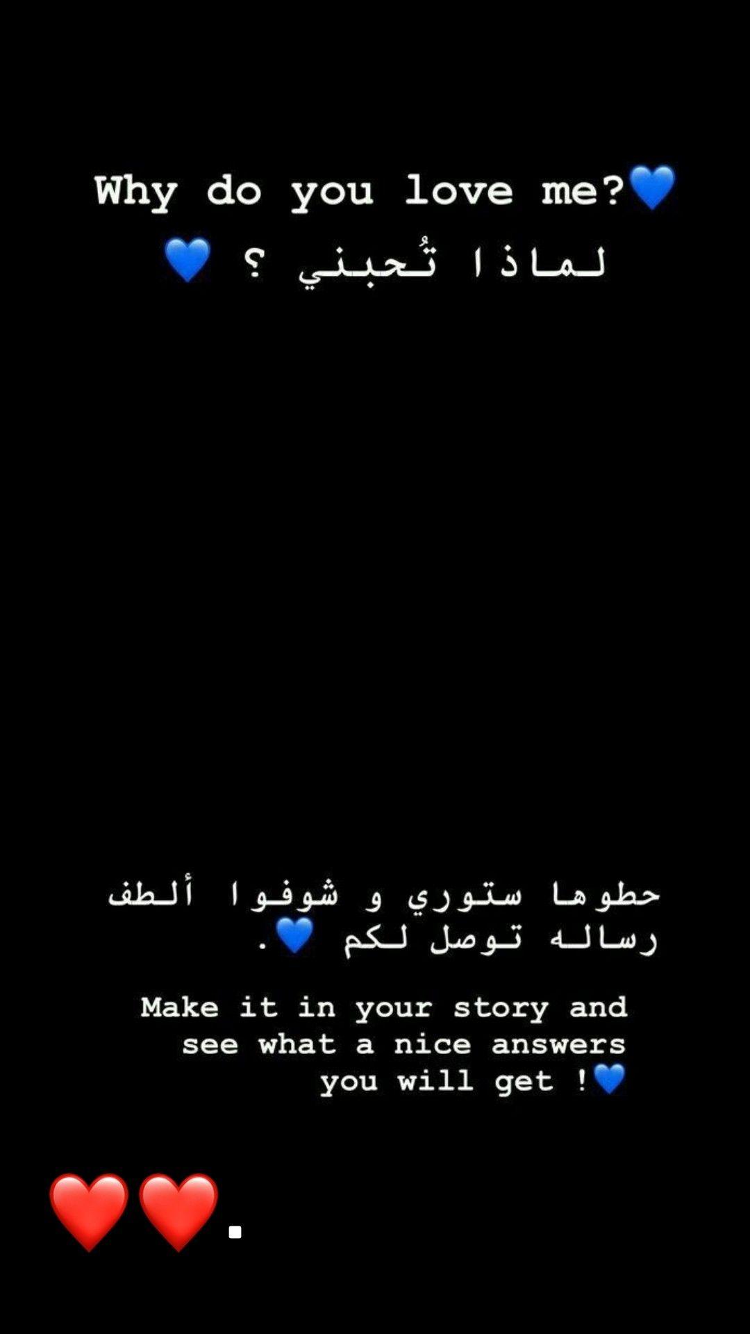 الصحاب الرسائل اللطيفه Words Quotes Wisdom Quotes Funny Arabic Quotes