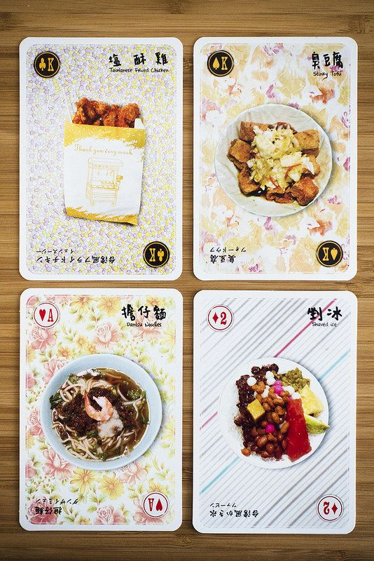 Taiwanese Snacks Poker Cards With Images Taiwanese Food