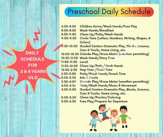 Daycare Daily Schedules Childcare Center Printable Etsy In 2021 Daily Schedule Preschool Childcare Center Preschool Schedule