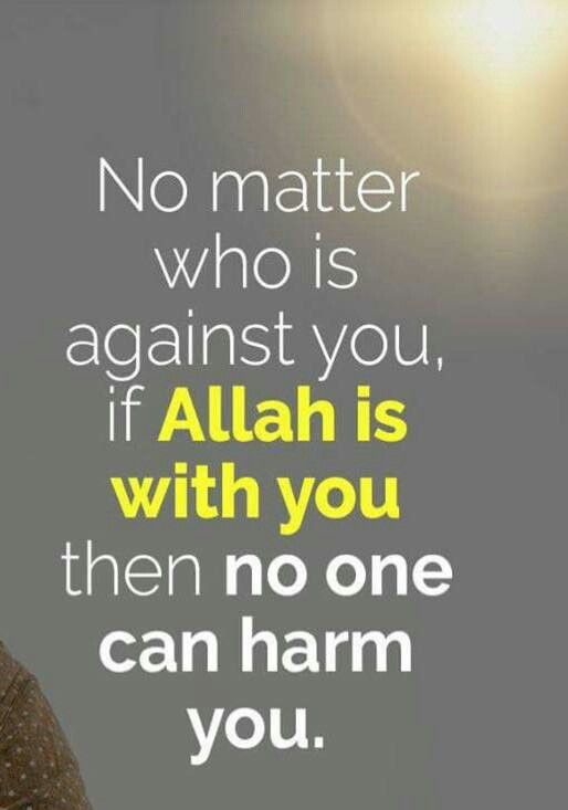 Allah Stands With You Islamic Inspirational Quotes Islamic Love