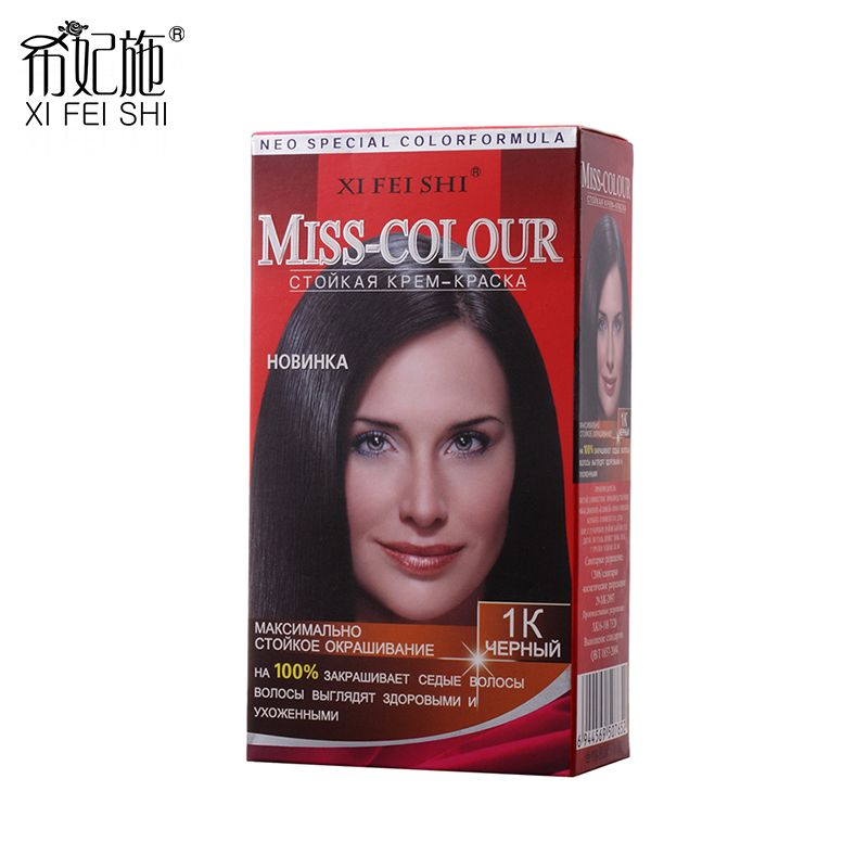 2016 New Professional Beauty Care Hair Dye Cream Permanent Hair Dye