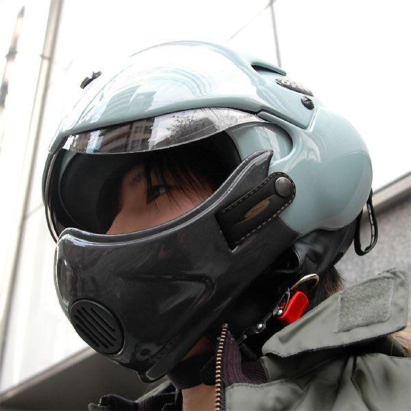 Fighter Pilot Motorcycle Helmet Osbe helmet | m...