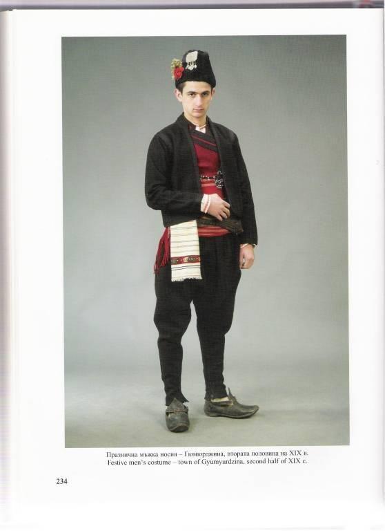 Bulgarian festive dress, Gyumyurdjina, Northern Greece. Album by Anita Komitska