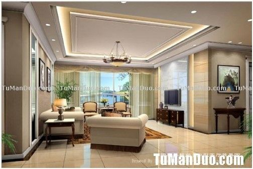 Ceiling design for living room in the philippines for Living room interior design philippines
