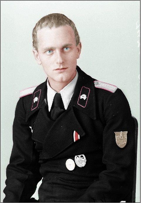 German arm shield