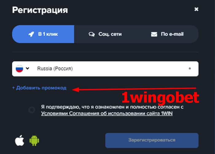 Will line букмекерская контора [PUNIQRANDLINE-(au-dating-names.txt) 41