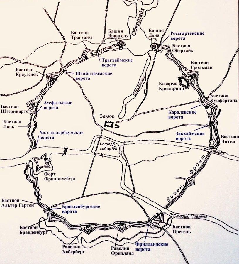 Оборонительные сооружения Кёнигсберга (Калининграда) - Королевский замок, городские ворота, казармы, редюиты (с картой)