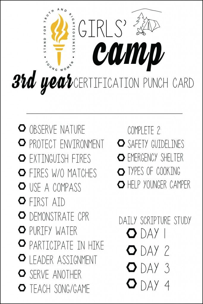 LDS Girls\' Camp Certification Punch Cards {Free Printables} | Campismo
