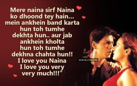 shahrukh romantic dialogues