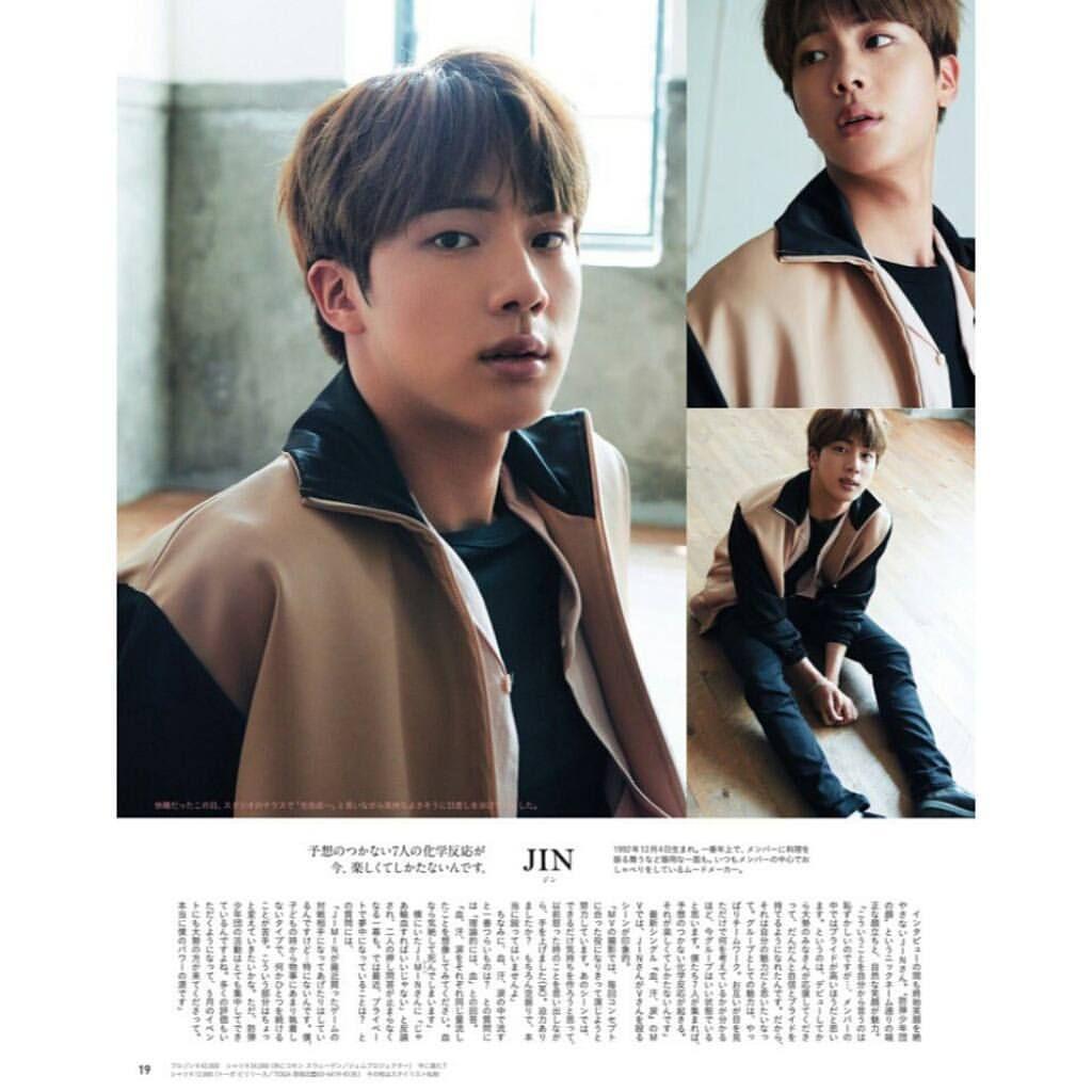 """BTS MOMENT IN LIFE [s/h] (@bts.moment) """"; 170615 Anan Magazine Special Edition - BTS ©bts_ririy _ #방탄소년단 #BTS #RapMonster #랩몬스터 #Jungkook…"""""""