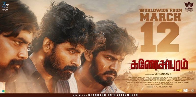 Ganesapuram Movie Review