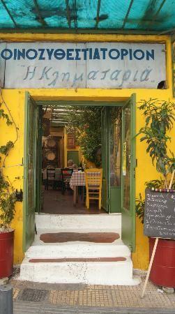 88a3fe9deea Klimataria Restaurant Reviews