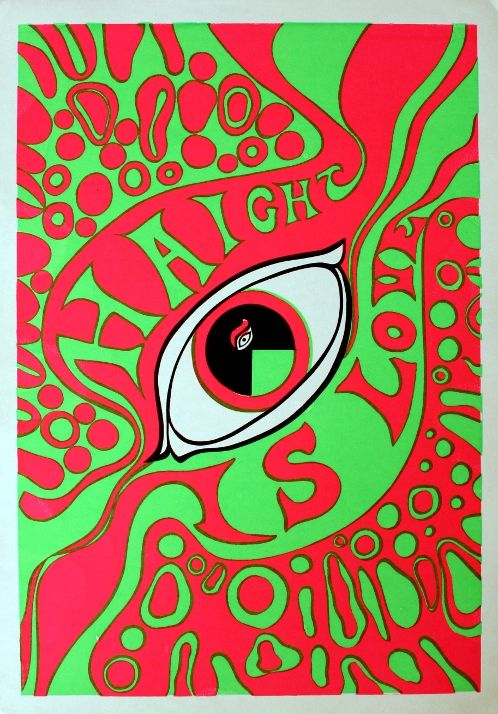 PSYCHEDELIC POSTER 24x36-3429 AMBIENT VIBRATIONS