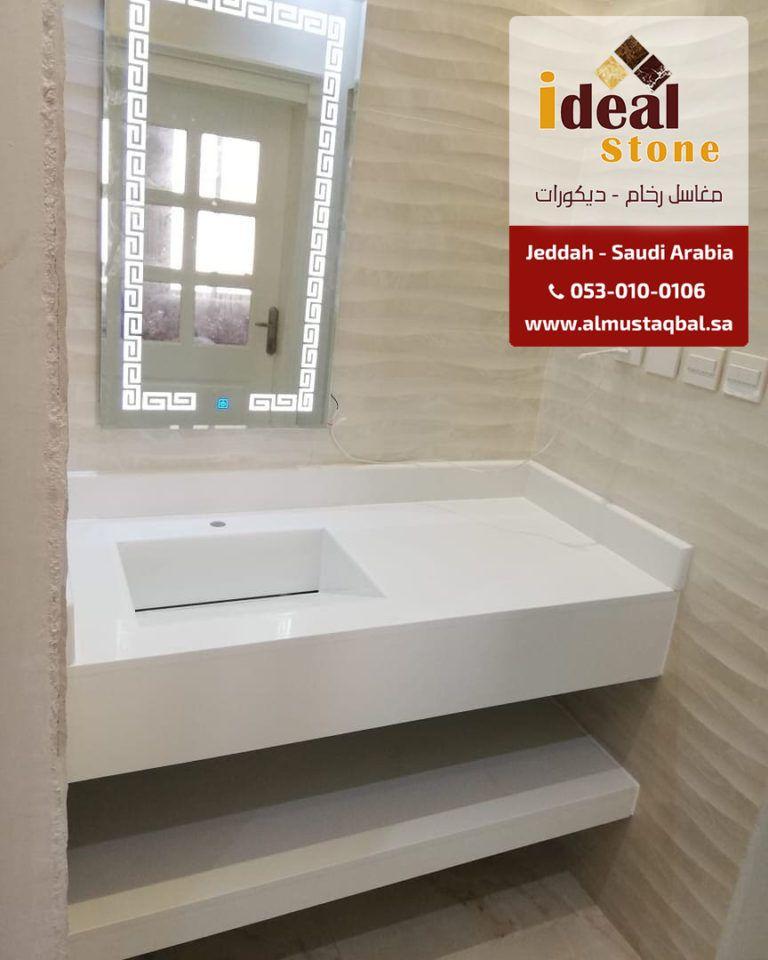 مغاسل رخام Bathroom Design Marble Sinks Home Decor