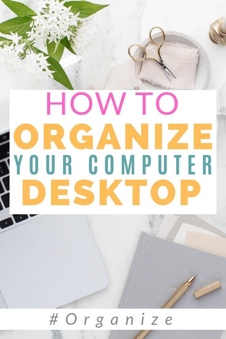Organize Your Computer Desktop with this Digital Wallpaper