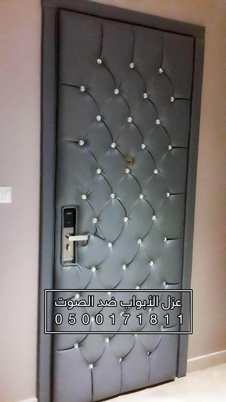 تلبيس الأبواب مع طبقات العزل الصوتي في الرياض