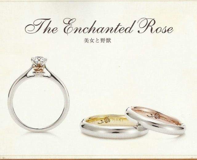 The enchanted rose disney engagement ring I would literally faint