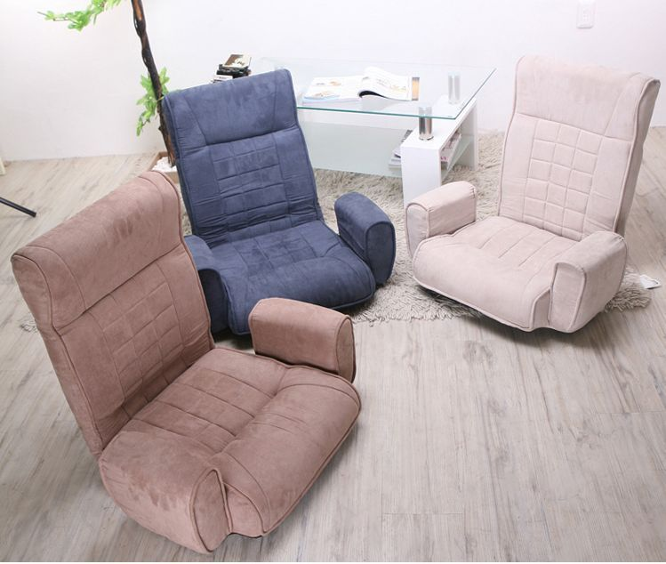 Details about armrest floor sofa chair backrest folding for Sofa exterior reclinable