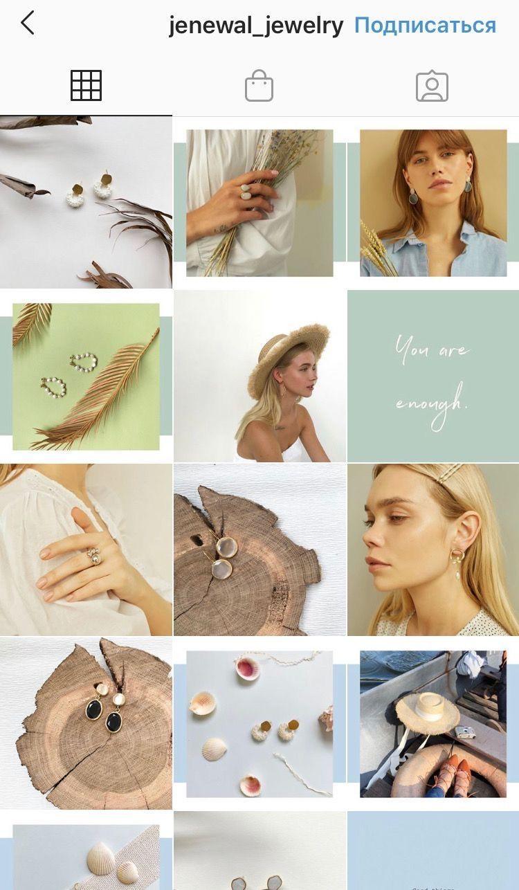 Ювелирные аккаунты в 2020 г | Инстаграм, Дизайн обложки ...