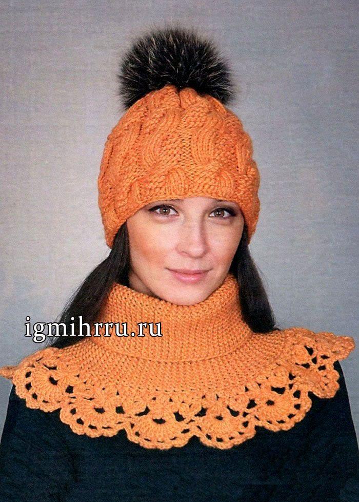 комплект осенний блюз оранжевая шапочка с помпоном и шарф