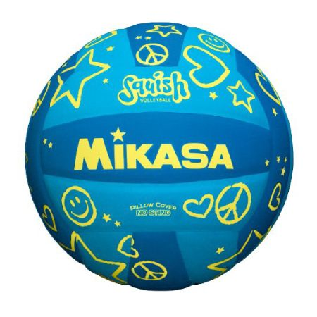 Easter basket ideas 7 practical gifts for him basket ideas mikasa squish doodles volleyball easter gifts for adults easter basket ideas for men negle Choice Image