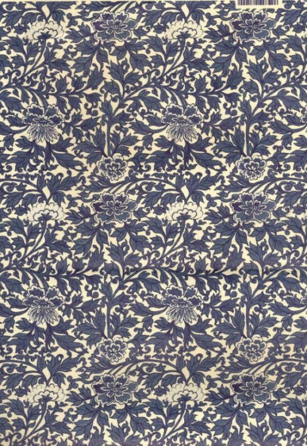 papier peint fleuri gris wallpapers pinterest. Black Bedroom Furniture Sets. Home Design Ideas