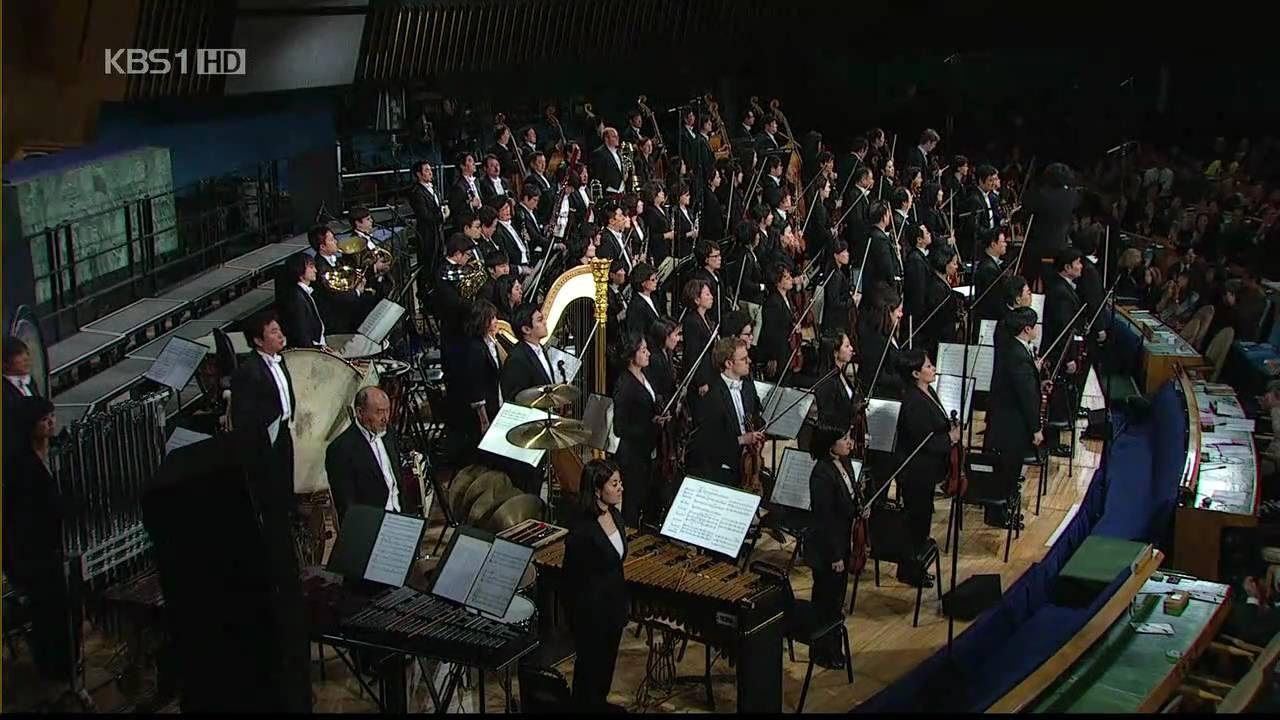 Theofanidis - Rainbow Body (KBS Symphony Orchestra of UN Day Concert)