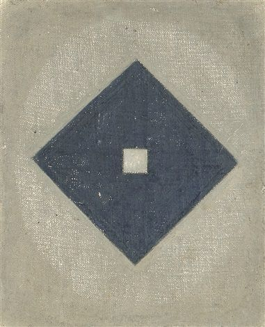 oil on canvas laid on panel 1964 Composition par Dan Van Severen