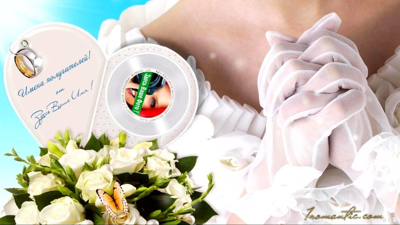 того, поздравления на свадьбу для саши и лены автоматически анализируются