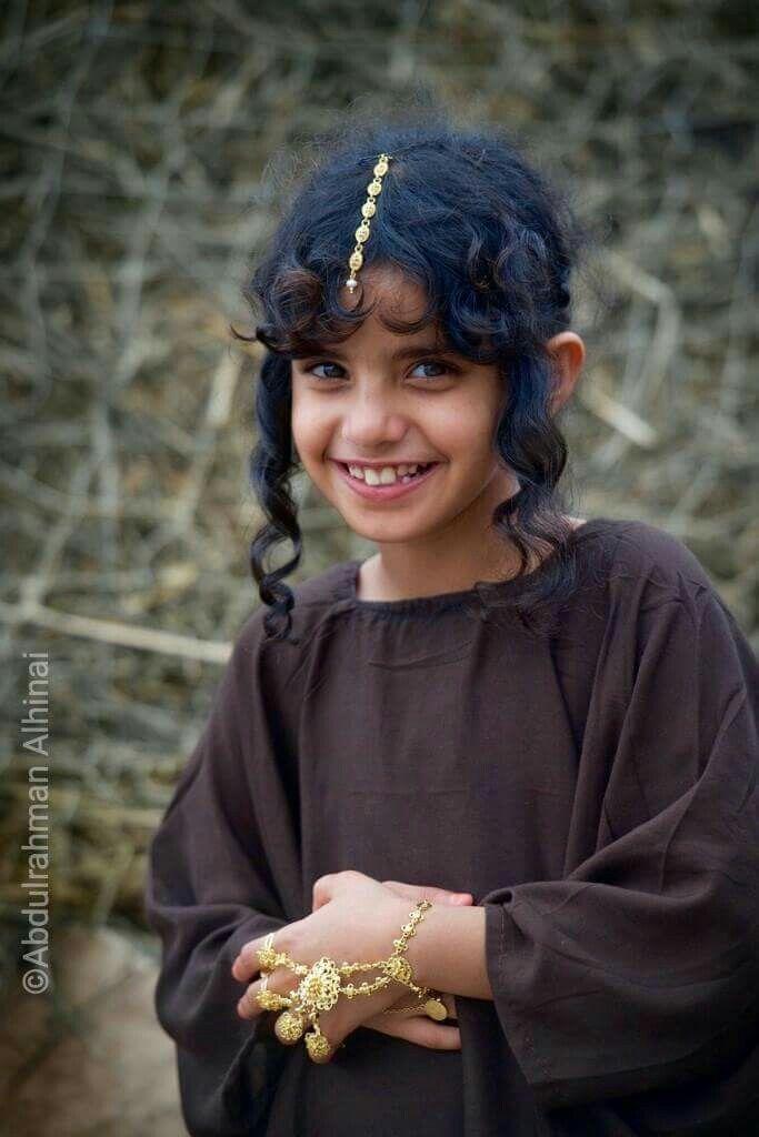 Beautiful smile from Dhofar, Oman