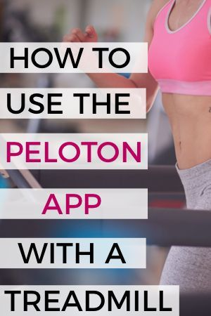 The Peloton Tread is launching this fall. It's more than a treadmill. It's a full body workout. All...