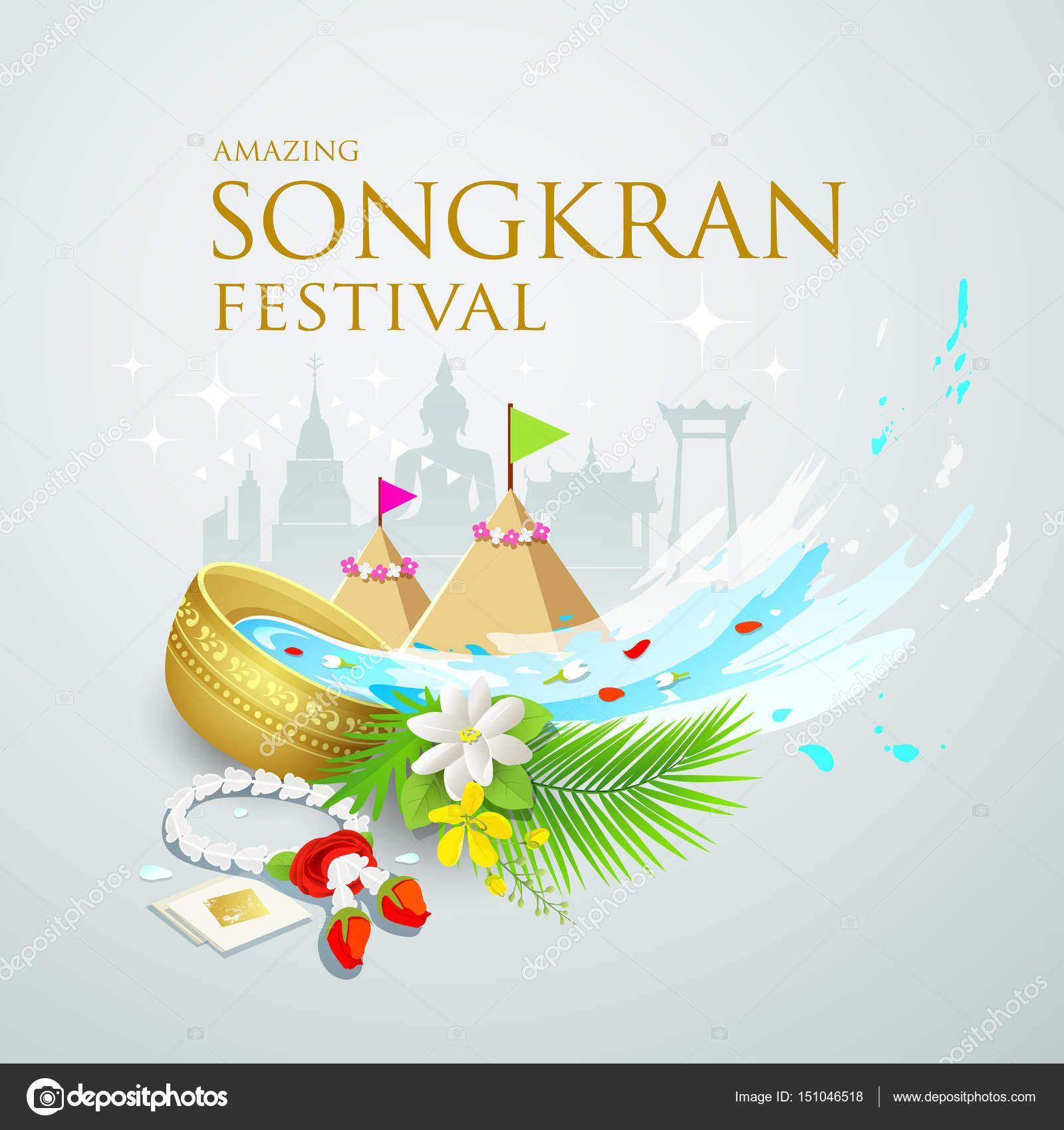 Songkran festival water splash of Thailand — Stock