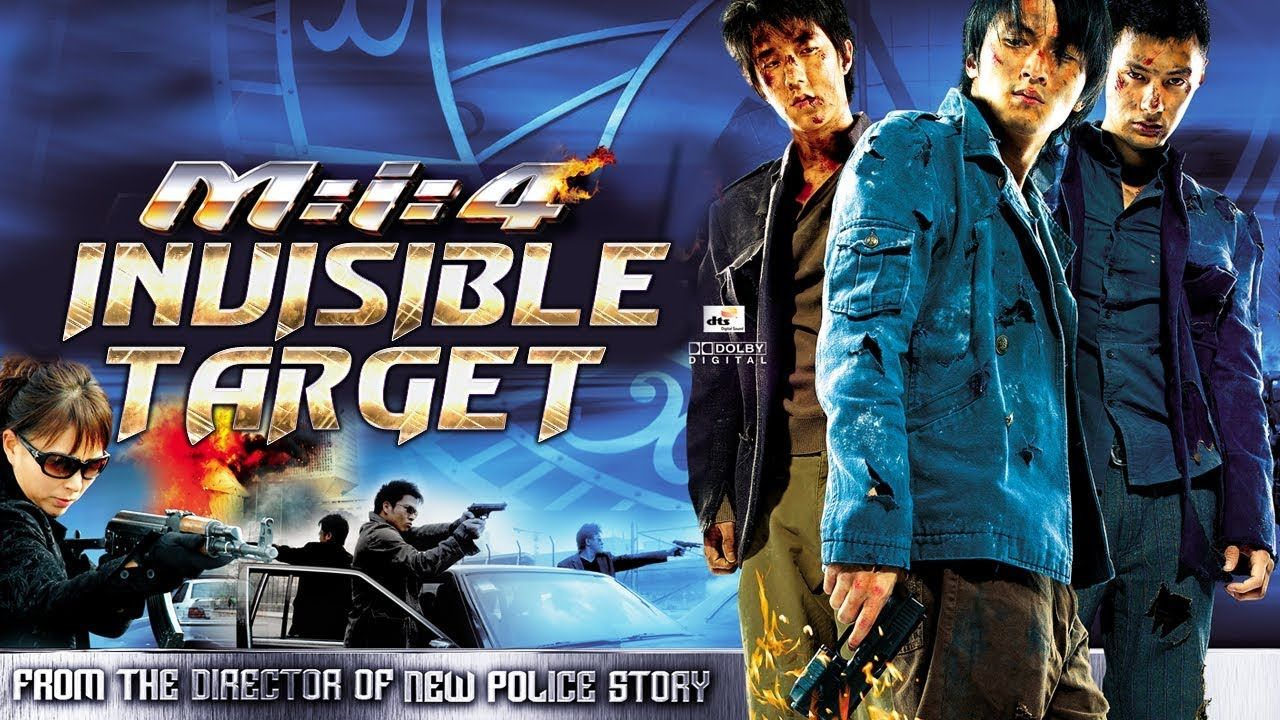 Missionimpossible 4 invisible target is a blockbuster