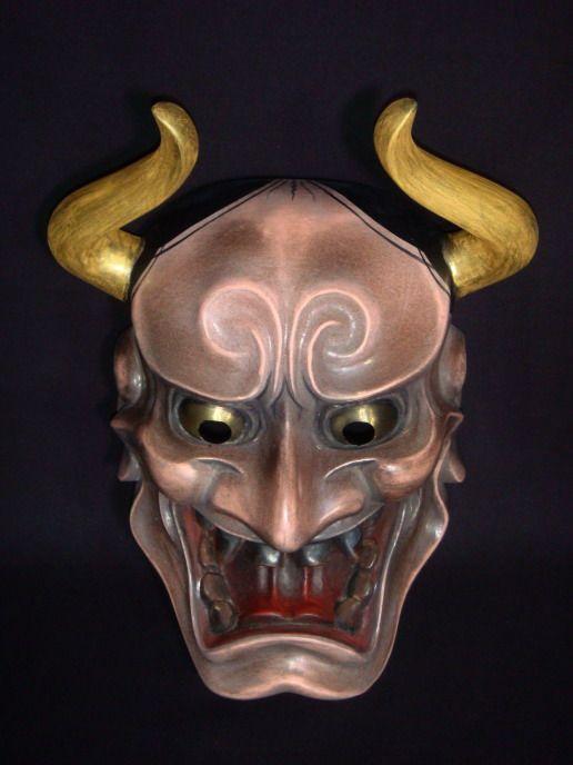 noh noh mask magari tsuno hannya masks noh kabuki wardrobe pinterest masking japanese. Black Bedroom Furniture Sets. Home Design Ideas