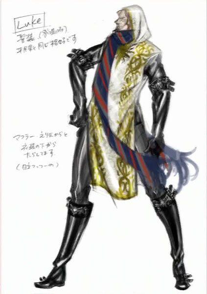 Luka Vigridian Disguise Concept