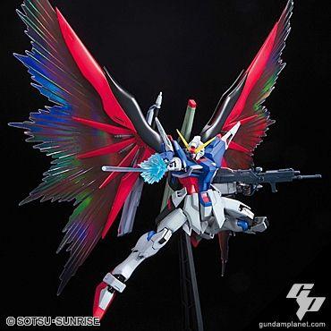 MG ZGMF-X42S Gundam Destiny Extreme Blast Mode