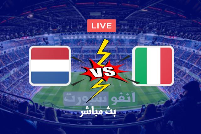 مشاهدة مباراة إيطاليا وهولندا بث مباشر في دوري الأمم الأوروبية Match Of The Day Football Arabic Words