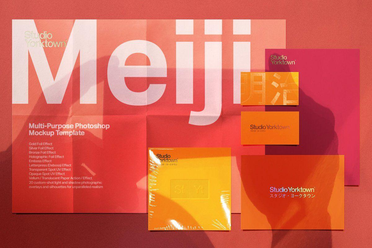 Download Meiji Multi Effect Mockup Template Mockup Template Photoshop Mockup Templates