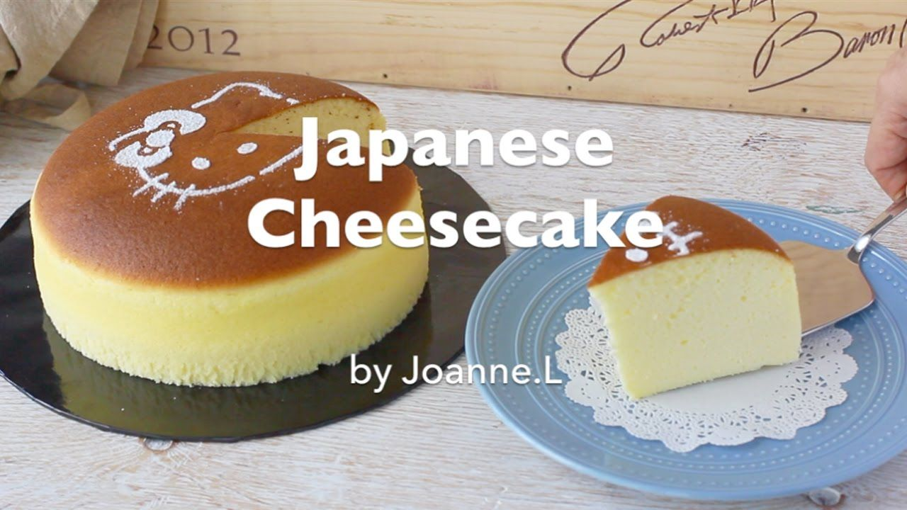Japanese Sponge Cake Recipe Youtube: Japanese Cheesecake - Delicious Baking Recipe