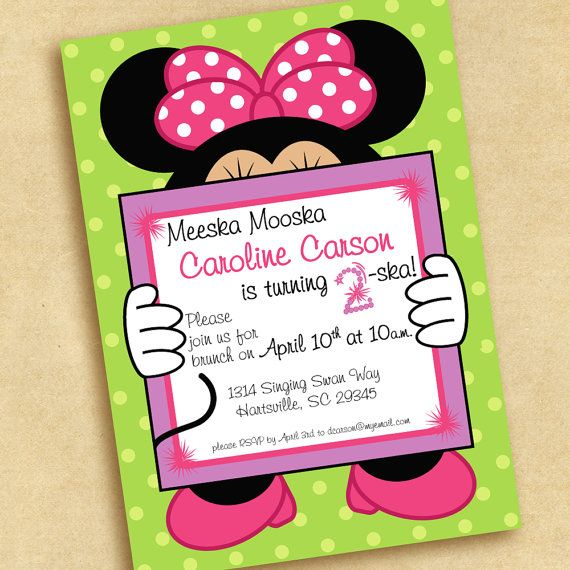 Minnie Mouse Birthday Party Invitation By Punkinprints On Etsy