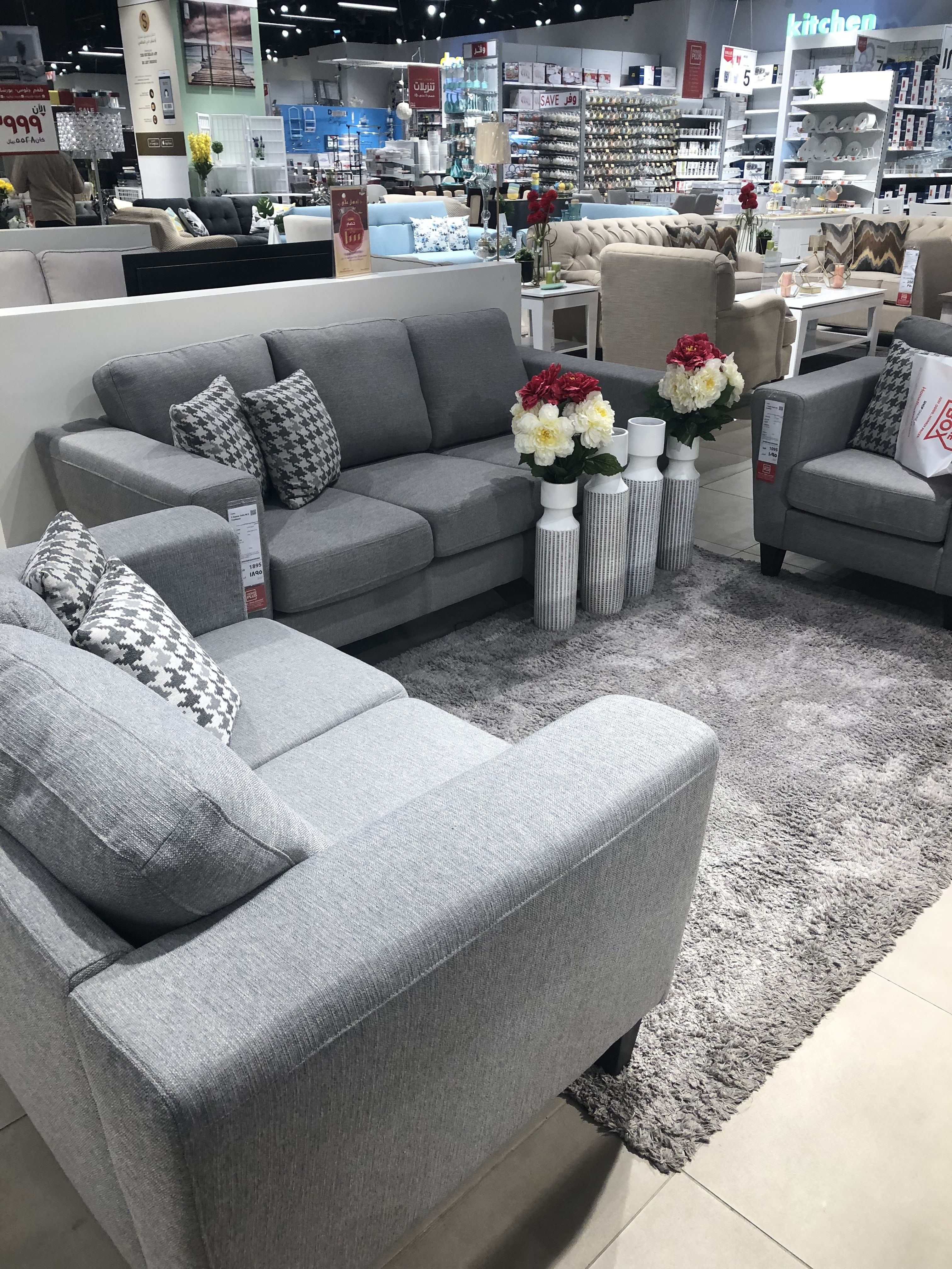 كنب مودرن رمادي هوم بوكس Home Box Sectional Couch Furniture Decor