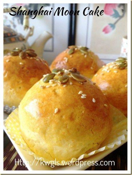 Is This Moon Cake Originates From Shanghai? Shanghai Moon Cake (上海月饼) #mooncake Is This Moon Cake Originates From Shanghai? Shanghai Moon Cake (上海月饼) #mooncake Is This Moon Cake Originates From Shanghai? Shanghai Moon Cake (上海月饼) #mooncake Is This Moon Cake Originates From Shanghai? Shanghai Moon Cake (上海月饼) #mooncake Is This Moon Cake Originates From Shanghai? Shanghai Moon Cake (上海月饼) #mooncake Is This Moon Cake Originates From Shanghai? Shangh #mooncake
