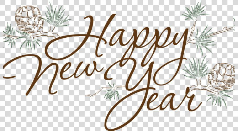 New Year S Day New Year S Eve Desktop Wallpaper Persian New Year Png New Year Art Branch Calligraphy Ch Christmas Images Wallpaper New Years Eve Newyear