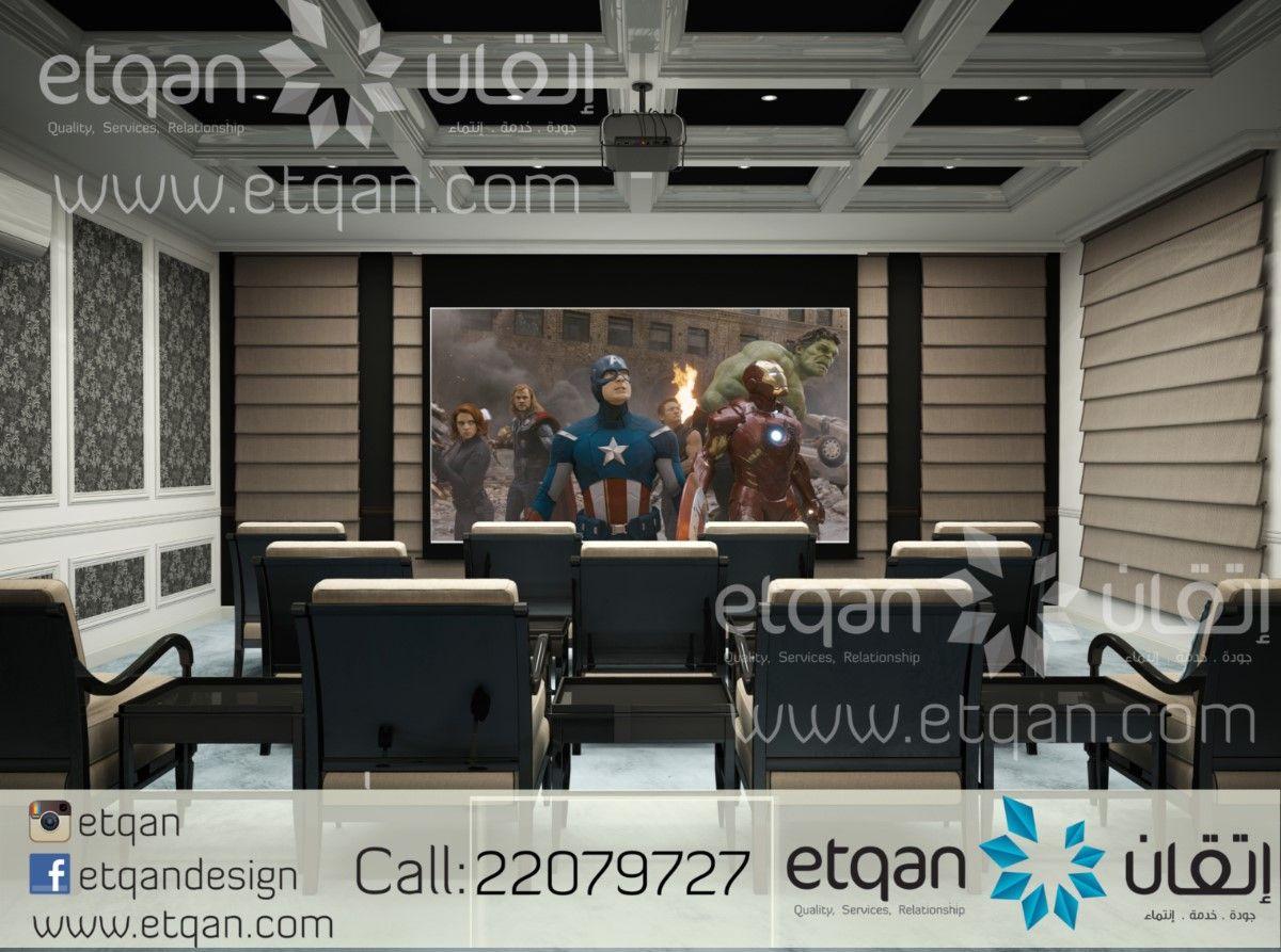تصميم ديكورات داخلي لغرفة سينما منزلية بسيطة و بلمسات نيوكلاسيك مع مكتبة Cinema سينما منزلية Home اتقان ديكورات تصميم غر Design Quality Flat Screen