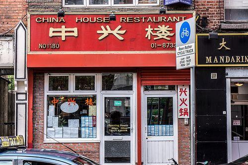China House Restaurant On Parnell Street Restaurant Signage House Restaurant Restaurant