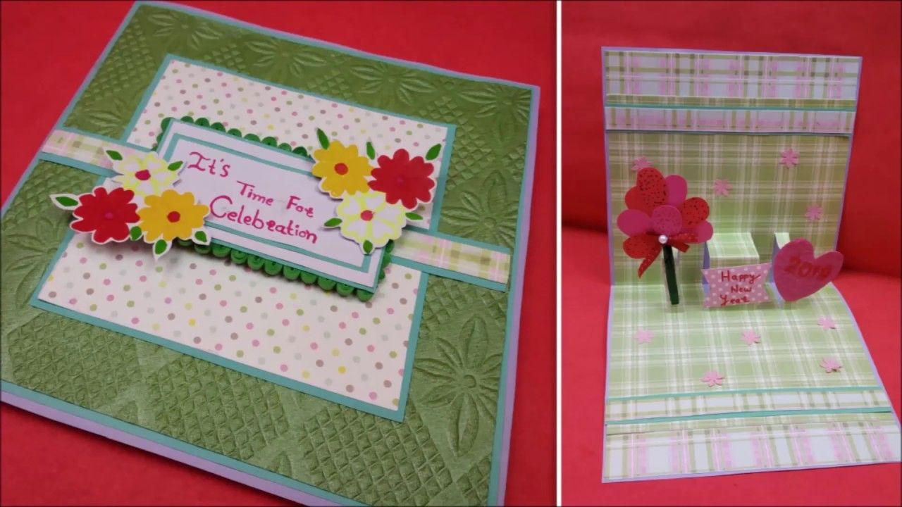 Birthday Card Banane Ka Tarika In 2021 Diy Birthday Cards For Best Friend Simple Birthday Cards Birthday Cards Diy
