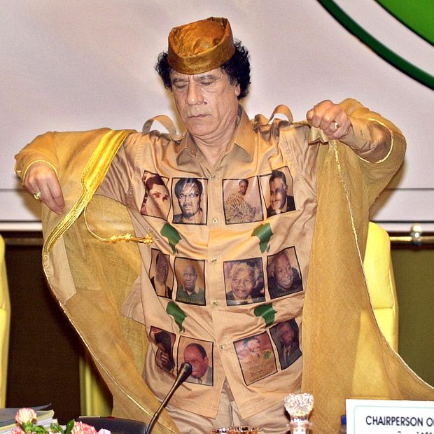 Image result for gaddafi clothes with africa map