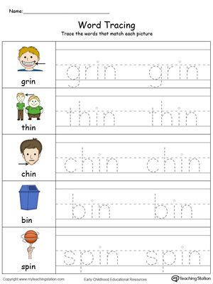 Early Childhood Writing Worksheets | Short words, Printable ...
